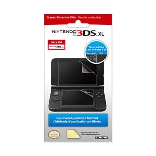 Nintendo 3DS XL képernyővédő fólia