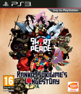Short Peace Ranko Tsukigime's Longest Day PS3