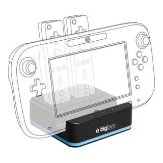 Nintendo Wii U Dual Charger (Akkumulátor szett)