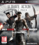 Ultimate Action Triple Pack (Just Cause 2, Sleeping Dogs, Tomb Raider) thumbnail