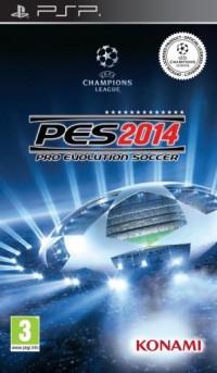 Pro Evolution Soccer 2014 (PES 14) PSP