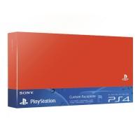 PlayStation 4 Merevlemez Fedőlap (Narancs) PS4