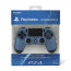 PlayStation 4 (PS4) Dualshock 4 Kontroller (Uncharted 4 Limited Edition) thumbnail