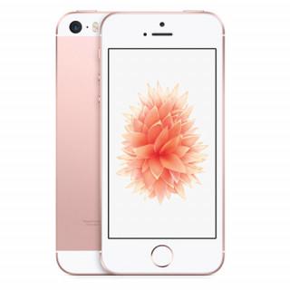 Apple Iphone SE 16GB Rose Gold (Gyári felújított) Mobil