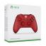 Xbox One Vezeték nélküli Kontroller (Piros) thumbnail