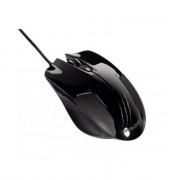 Hama 62889 Gaming uRage lézeres egér PC