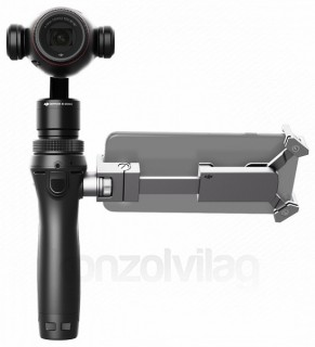 DJI Osmo Plus PC