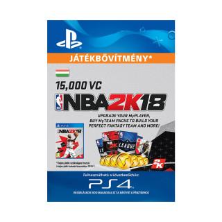 NBA 2K18 15,000 VC - ESD HUN (Letölthető) PS4