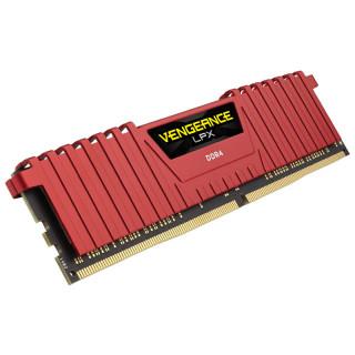Corsair DDR4 2400 8GB Vengeance LPX CL16 Piros (CMK8GX4M1A2400C16R) PC