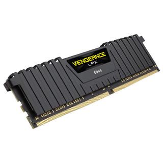 Corsair DDR4 2666 8GB Vengeance LPX CL16 Fekete CMK8GX4M1A2666C16 (Bontott)