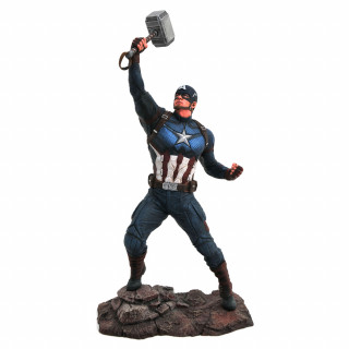 Marvel Gallery - Avengers Endgame - Captain America PVC Diorama (JUL192669)