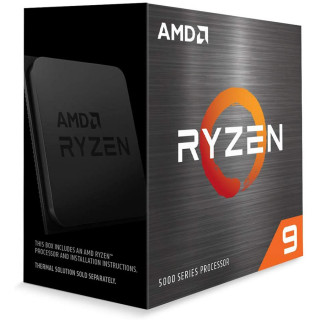 AMD AM4 Ryzen 5 5600X