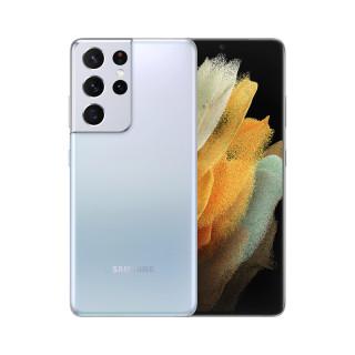 Samsung Galaxy S21 Ultra, 128GB - Phantom Silver (SM-G998BZSDEUE)