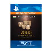 ESD HUN - Shadow of War - 2,200 Gold (Letölthető)