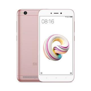 Xiaomi Redmi 5A 16GB Rose Gold Mobil