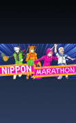 Nippon Marathon (PC/MAC) Letölthető EARLY ACCESS PC