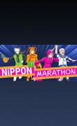 Nippon Marathon (PC/MAC) Letölthető EARLY ACCESS