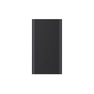 Xiaomi Mi Powerbank 2 Black 10000 mAh