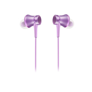 Xiaomi MI Piston Headphone Basic Purple EU Mobil