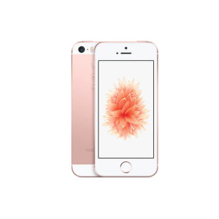 Apple Iphone SE 64GB Rose Gold (használt) Mobil
