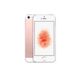 Apple Iphone SE 64GB Rose Gold (Gyári felújított) Mobil