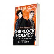 Sherlock Holmes: Az utolsó meghajlás (BBC)