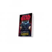 Star Wars: Darth Bane: A gonosz dinasztia