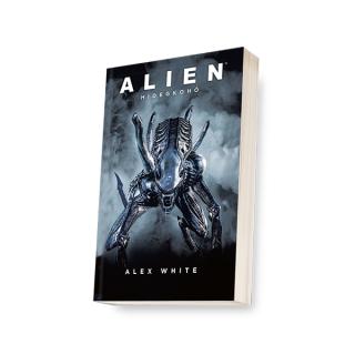 Alien: Hidegkohó AJÁNDÉKTÁRGY