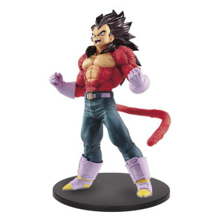DRAGON BALL - Figurine de Collection Super Saiyan 4 Vegeta 20cm - Figura AJÁNDÉKTÁRGY