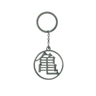 DRAGON BALL -  3D Kulcstartó - DBZ/Kame szimbólum