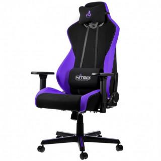 Nitro Concepts S300 Nebula Purple - Fekete/Lila (NC-S300-BP) (Bontott)