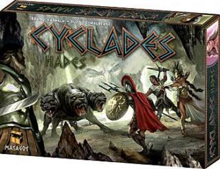 Cyclades: Hades Ajándéktárgyak