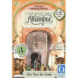 Alhambra - kiegészítés: A város kapui Ajándéktárgyak