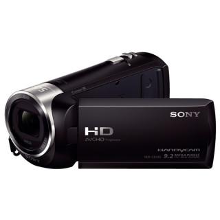 Sony HDR-CX240EB fekete digitális videókamera Fotó, videó
