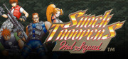 SHOCK TROOPERS 2nd Squad (PC) Steam (Letölthető)