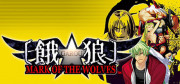 GAROU: MARK OF THE WOLVES (PC) Steam (Letölthető)