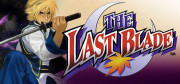 THE LAST BLADE (PC) Steam (Letölthető)