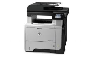HP LaserJet Pro 500 M521dn mono A4 lézer MFP, duplex, LAN, FAX, 3 év promó PC