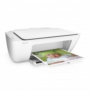 HP DeskJet 2130 színes A4 tintasugaras MFP PC