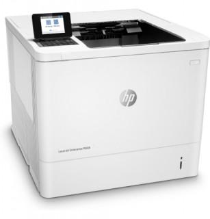 HP LaserJet Enterprise M608dn mono A4 lézer nyomtató, duplex, LAN, 3 év promó PC