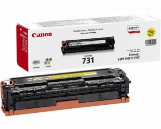 Canon sárga tonerkazetta LBP7100/7110, MF8230/8280, 1.500 oldal PC