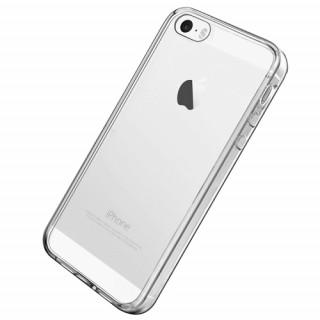 BH764 Szilikon tok Iphone 5