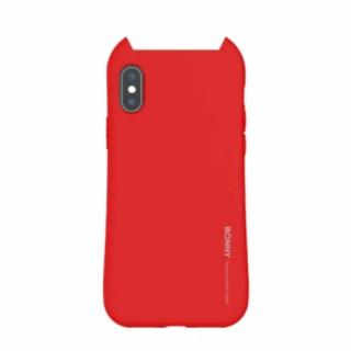 Hana Bonny szilikon hátlap, iPhone 8/7, Piros Mobil
