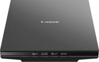 Canon LIDE300 síkágyas fotószkenner, A4 PC