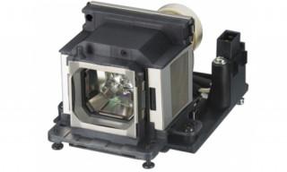 Sony LMP-E220 projektor lámpa PC