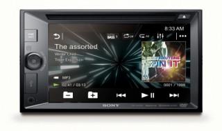 Sony XAV-W651BT autohifi fejegység Több platform
