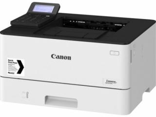 iSensys Canon LBP223dw nyomtató, A4, mono, lézer, duplex, wifi (LBP212dw utódja) PC