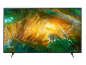 Sony KD-43XH8077SAEP 4K HDR Android Silver LED TV/FULL ARRAY thumbnail