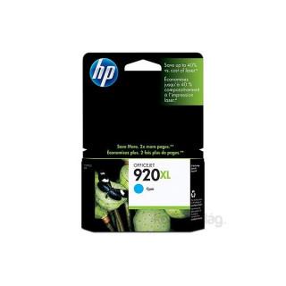 HP CD972AE (920XL) cián tintapatron PC