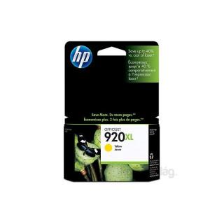 HP CD974AE (920XL) sárga tintapatron PC